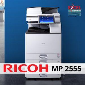 Ricoh MP2555